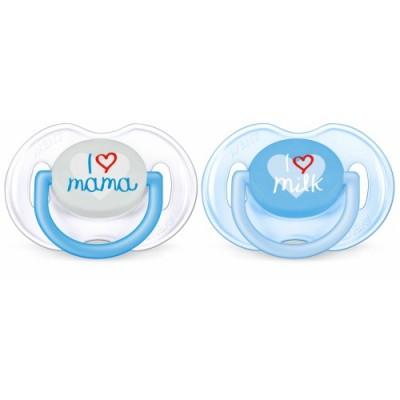 2 Chup I Love Mama/ Milk Niño
